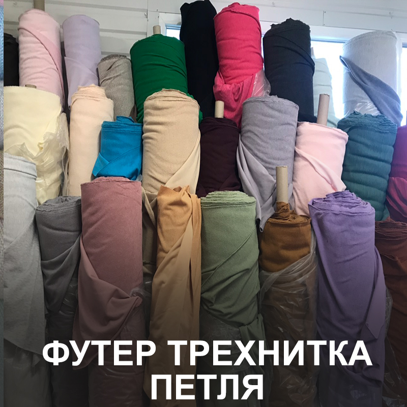Ткани черкассы купить дизайнерские ткани для штор купить